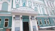 Русский драматический театр им. М. Горького