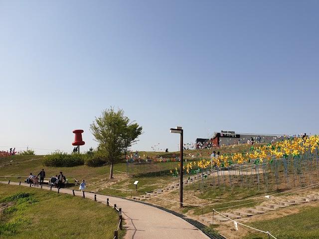 DMZ생태관광지원센터