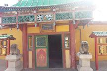 Dashchoilin Monastery, Ulaanbaatar, Mongolia