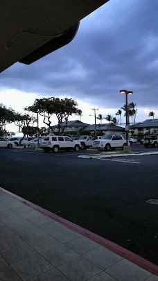 Rainbow Mall maui hawaii
