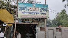 Pawan Auto Industries jamshedpur