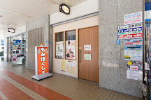 Osaka Station 4 Building, Osaka, Japan