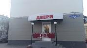 Двери Ульяновские, проспект Металлургов на фото Новокузнецка