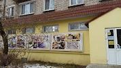 Магазин Хозтовары, улица Василия Иванова на фото Нижнего Новгорода