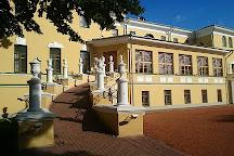 The Governor's Garden Museum, Yaroslavl, Russia