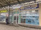 Связной, сеть центров мобильной связи и фототоваров, бульвар Новаторов, дом 73 на фото Санкт-Петербурга