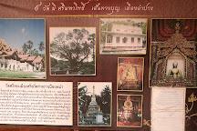 Wat Si Rongmuang, Lampang, Thailand
