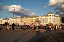 Luzhkov Bridge, Moscow, Russia