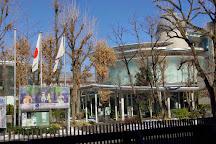 Sagamihara City Museum, Sagamihara, Japan
