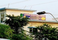 Crescent International School & College islamabad
