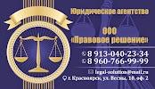 1, Аэровокзальная улица на фото Красноярска