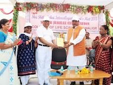 College of Life Sciences gwalior