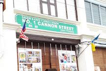 Cannon Street, George Town, Malaysia