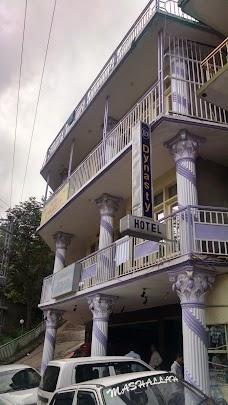Dynasty Hotel murree