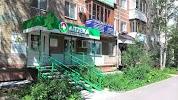 Пермфармация, улица Крупской на фото Перми