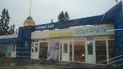 пос. Горный Щит, улица Ленина на фото Екатеринбурга