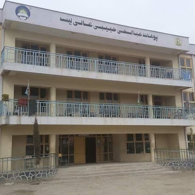 عبدالحی حبیبي لېسه ، Abdulhaihabibi High School