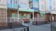 Медицинский центр, проспект Ленина на фото Ярославля