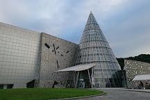 Ehime General Science Museum, Niihama, Japan