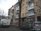 Стилиссимо, Рашпилевская улица на фото Краснодара