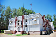 Pierre Auger Observatory, Malargue, Argentina