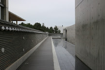 Bonte Museum, Seogwipo, South Korea
