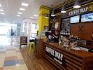 Coffee way на фото Старого Оскола