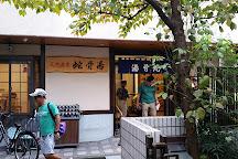 Jakotsuyu, Asakusa, Japan