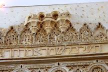 Sinagoga, Cordoba, Spain