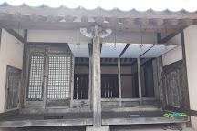 Maengssi Haengdan.Gobul Maengsaseong Ginyeomgwan, Asan, South Korea