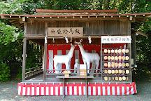 Toga Shrine, Toyokawa, Japan