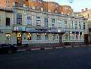 Л'Этуаль, Коммунальная улица, дом 6 на фото Тамбова