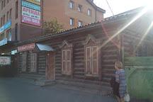 Irkutsk nerpinary, Irkutsk, Russia