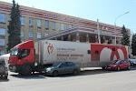Воронежская областная станция переливания крови