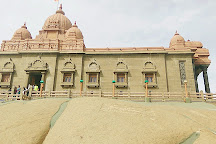 Vivekananda Rock Memorial, Kanyakumari, India