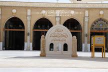 Great Mosque of Kufa, Kufa, Iraq