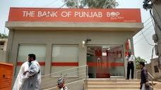 Bank of Punjab sahiwal Church Rd