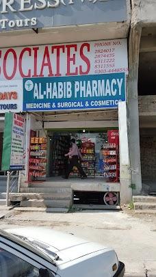 Al-Habib Pharmacy