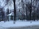 Пульт-Регион, улица Котовского на фото Коломны