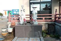 Jizo-in, Fujimino, Japan