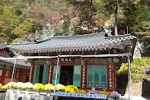 Jajaeam Temple, Dongducheon, South Korea