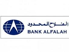 Bank Alfalah karachi Britto Rd