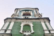 St. Nikita Church, Vladimir, Russia