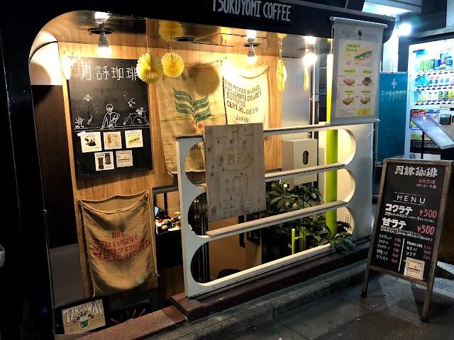 Tsukuyomi Coffee