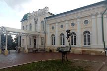 Nizhniy Park, Lipetsk, Russia