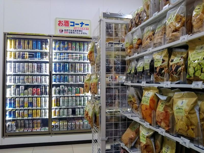 セブン-イレブン 名古屋太閤1丁目店
