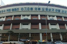 Автобусная станция   East Seoul Bus Terminal(East Seoul)