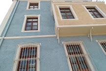 Hadjidakis House, Xanthi, Greece