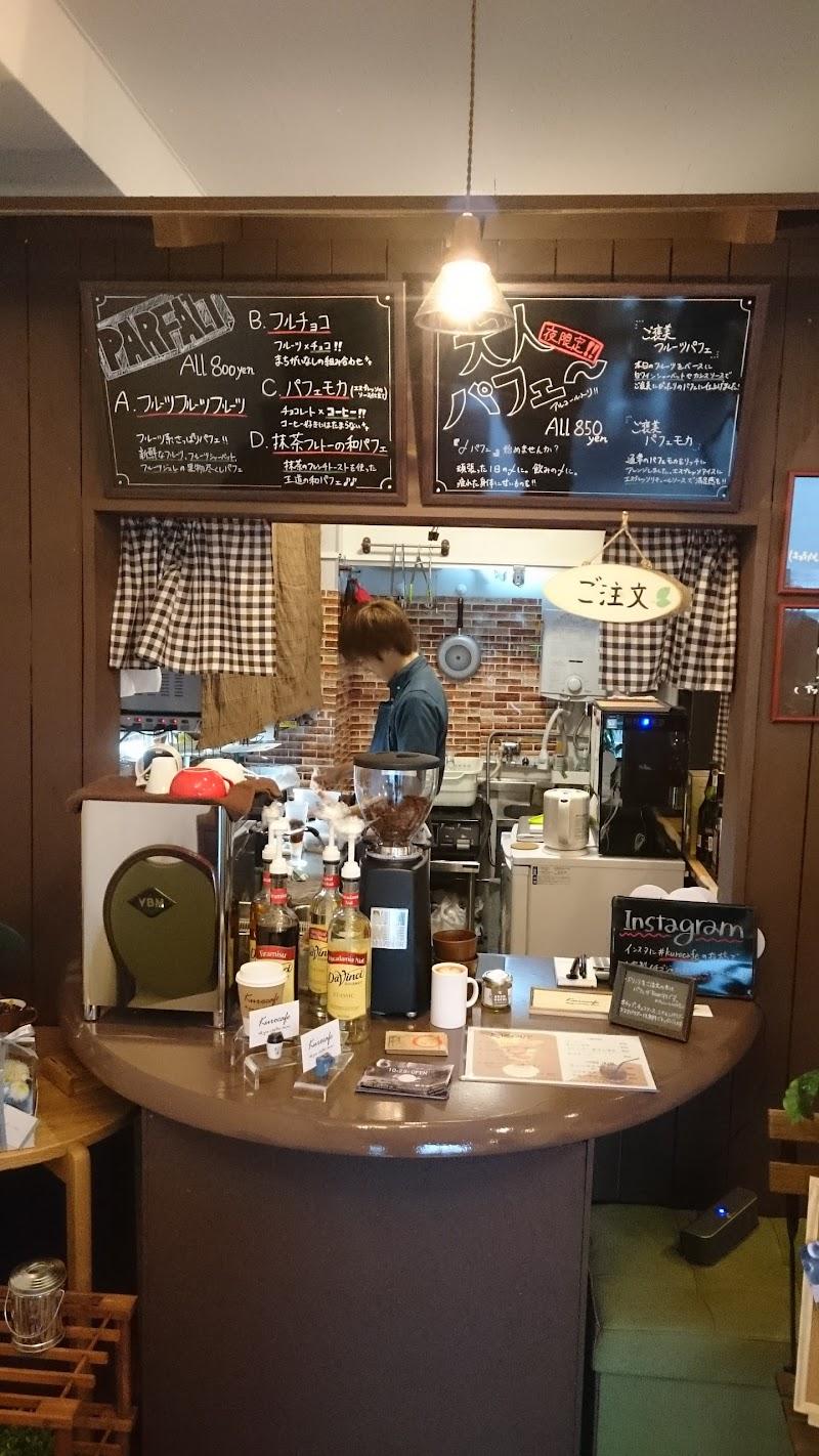 コーヒーとパフェのお店 Kurocafe(クロカフェ)