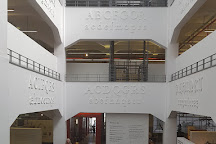 Imprenta Municipal, Madrid, Spain